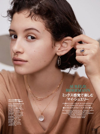 Collier Baby Chivor Diamants - ELLE Japon