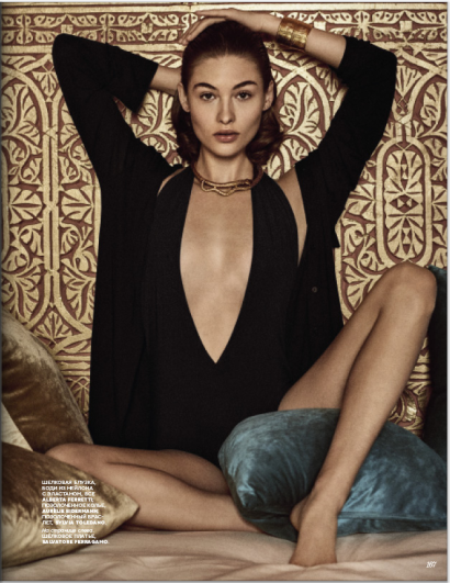 Collier Tao - Vogue Russie